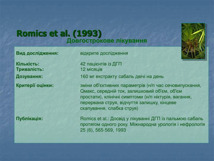 Romics et al. (1993)