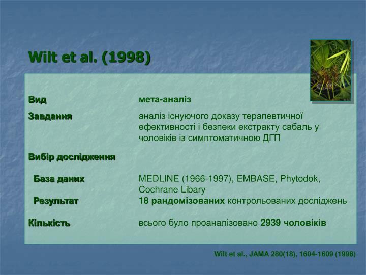 Wilt et al. (1998)