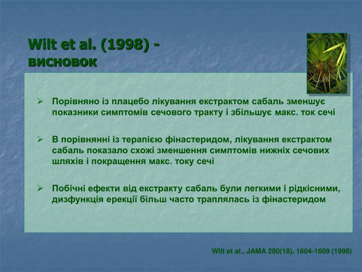 Wilt et al. (1998) -