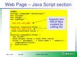 web page java script section