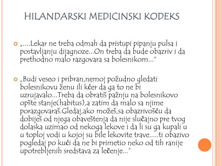 HILANDARSKI MEDICINSKI KODEKS