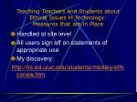 teaching teachers and students about ethical issues in technology measures that are in place