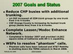 2007 goals and status1