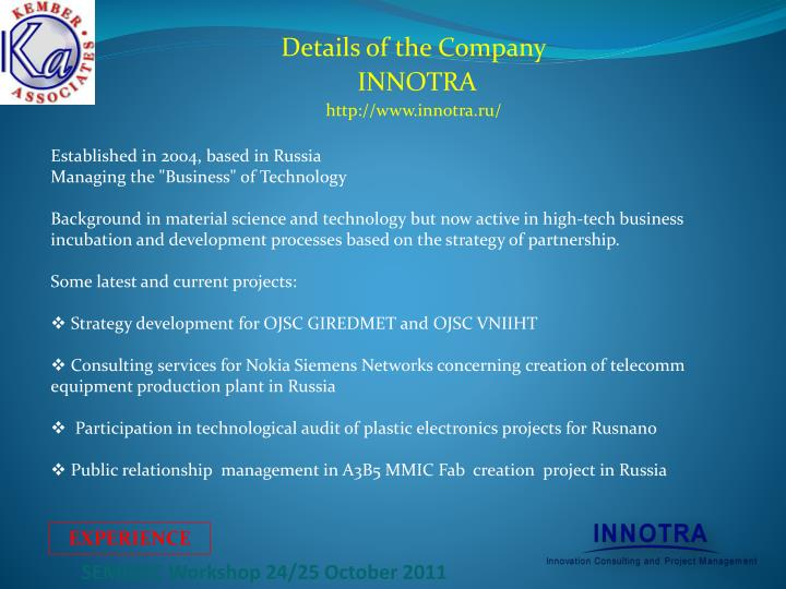 D etails of the company innotra http www innotra ru