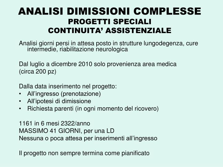 ANALISI DIMISSIONI COMPLESSE