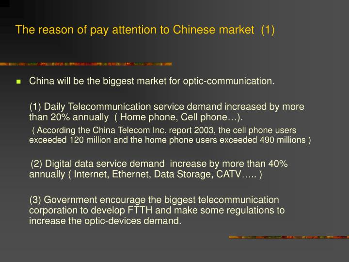 The reason of pay attention to Chinese market  (1)