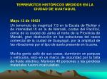 terremotos hist ricos medidos en la ciudad de guayaquil