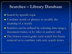 searches library database