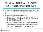 art 3 comi2