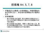 art 5 7 8