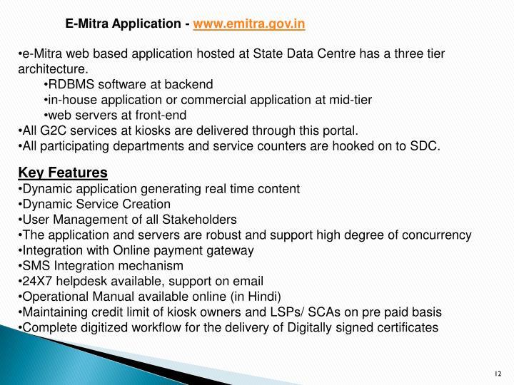 E-Mitra Application -