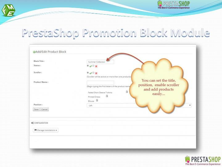 PrestaShop Promotion Block Module