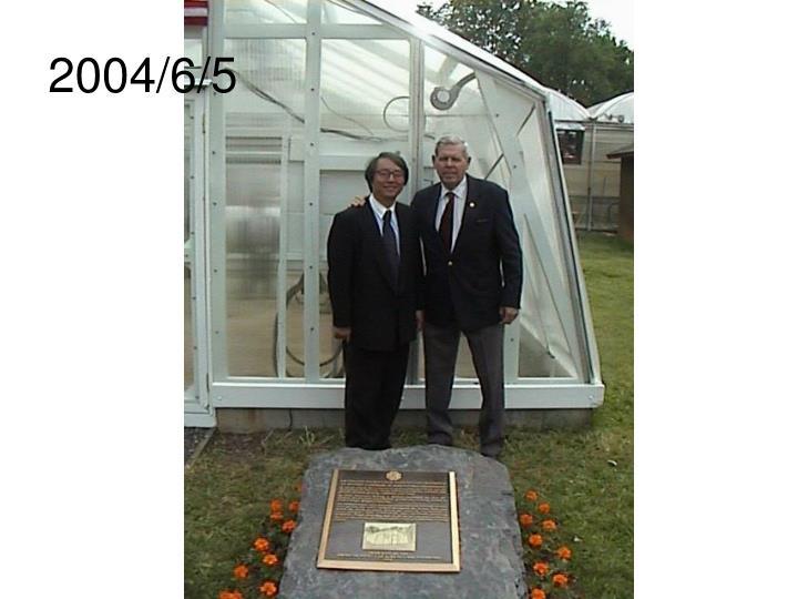 2004/6/5