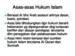 asas asas hukum islam