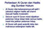 perbedaan al quran dan hadits sbg sumber hukum