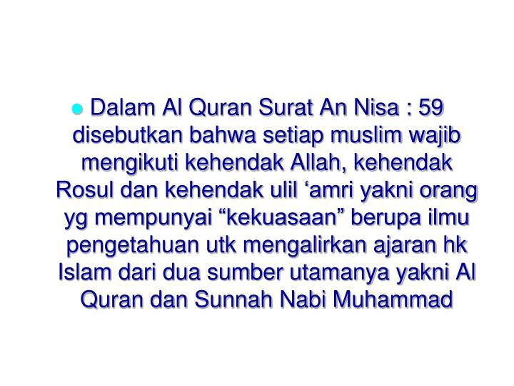 """Dalam Al Quran Surat An Nisa : 59 disebutkan bahwa setiap muslim wajib mengikuti kehendak Allah, kehendak Rosul dan kehendak ulil 'amri yakni orang yg mempunyai """"kekuasaan"""" berupa ilmu pengetahuan utk mengalirkan ajaran hk Islam dari dua sumber utamanya yakni Al Quran dan Sunnah Nabi Muhammad"""