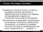 ciencia tecnolog a y sociedad2