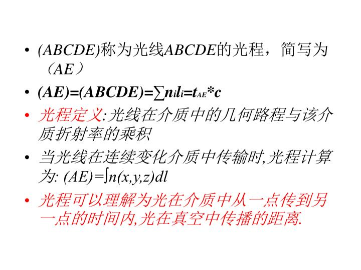 (ABCDE)