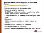 3gs t18 00003 tower mapping analysis and repair1