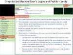steps to set machine user s logon and profile verify1