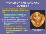 world of the iliad and odyssey