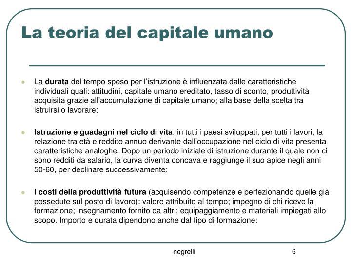 La teoria del capitale umano