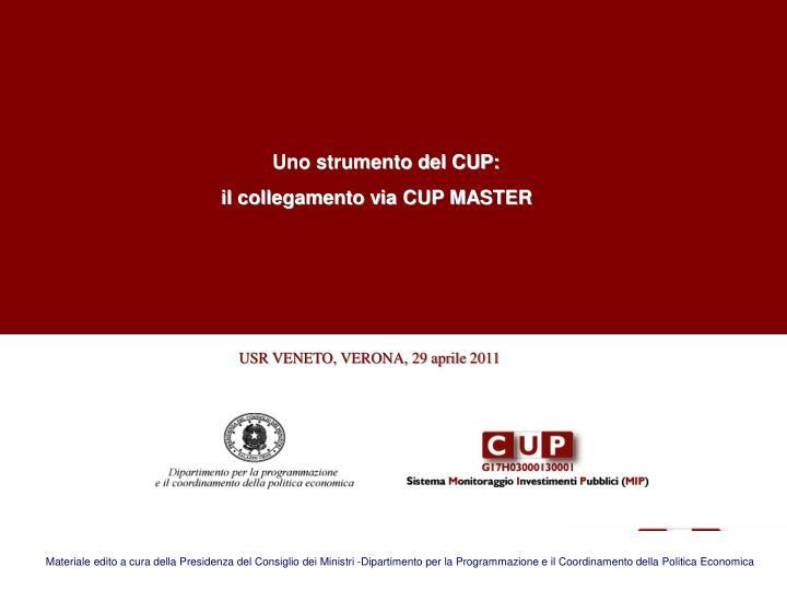 Uno strumento del CUP: