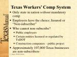 texas workers comp system