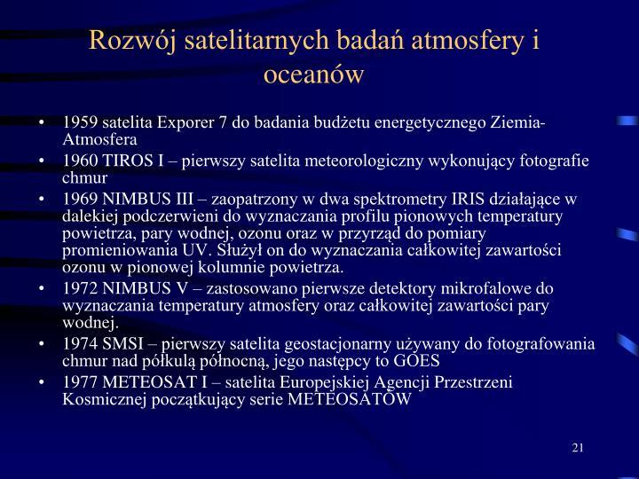 Rozwój satelitarnych badań atmosfery i oceanów