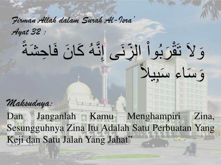 Firman Allah dalam Surah Al-Isra'