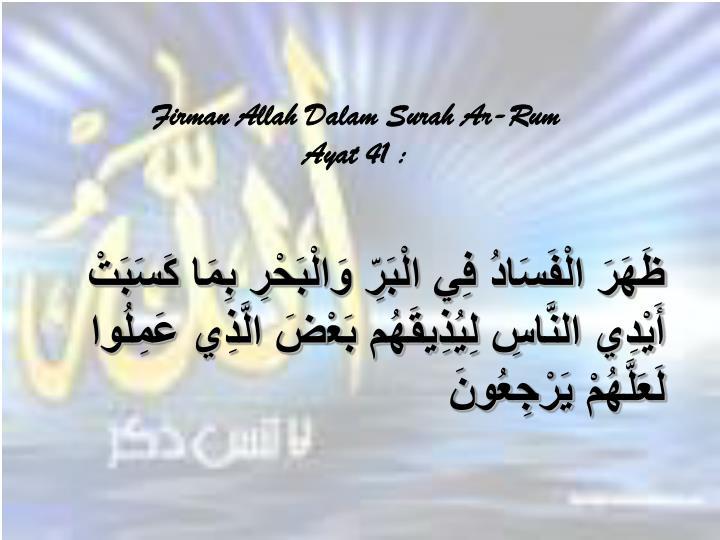 Firman Allah Dalam Surah Ar-Rum