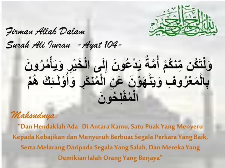Firman Allah Dalam                Surah Ali Imran  -Ayat 104-