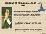 gobierno de romulo gallegos 1947 1948
