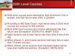 2000 level courses