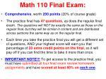 math 110 final exam