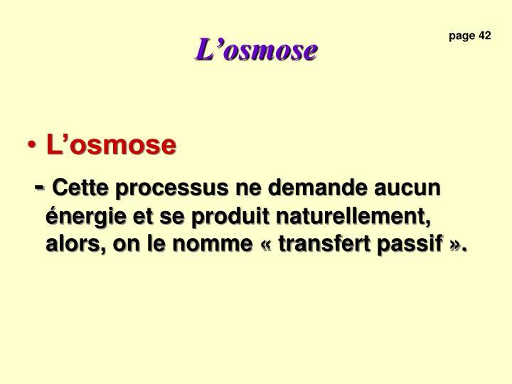L'osmose