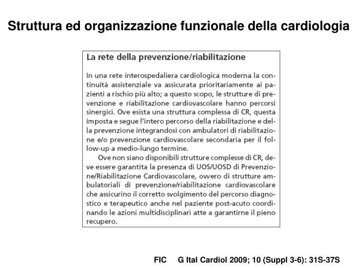 Struttura ed organizzazione funzionale della cardiologia