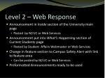 level 2 web response