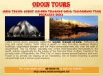 odoin tours india travel agent golden triangle india tailormade tour packages india1