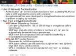 wireless lan security data encryption