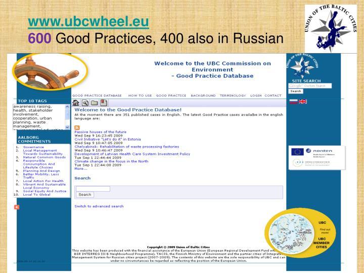 www.ubcwheel.eu