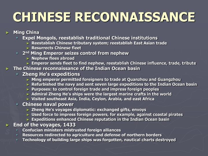 CHINESE RECONNAISSANCE