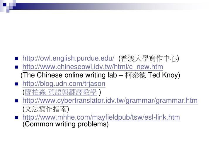 http://owl.english.purdue.edu/