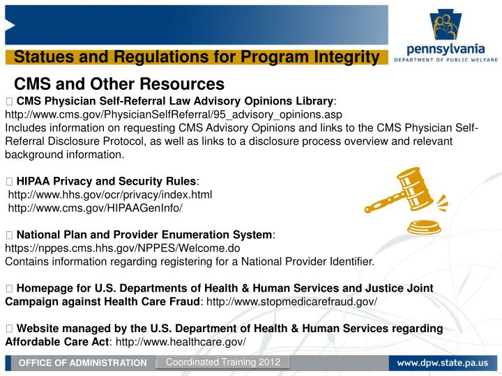 Statues and Regulations for Program Integrity