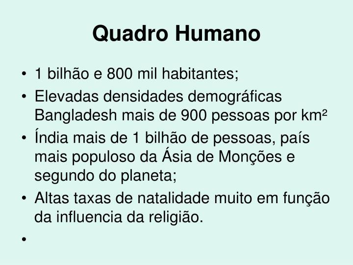 Quadro Humano