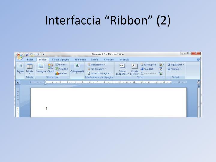 """Interfaccia """""""