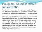 direcciones cuentas de correo y servidores dns