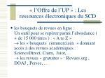 l offre de l up les ressources lectroniques du scd2