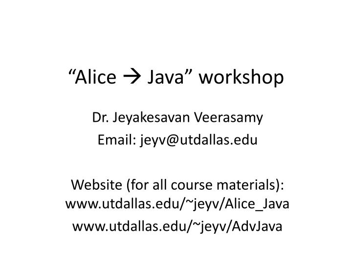 Alice java workshop