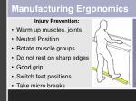 manufacturing ergonomics1